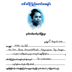 daw khin kyi foundation